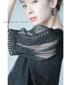 (M〜L対応) 【再入荷♪1月31日12時&22時より】「FRENCH PAVE」(黒)シアー袖のエレガントレースブラウストップス