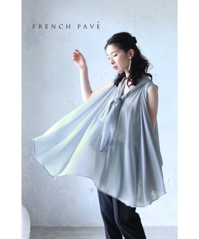 cawaii-french(b67315ko)