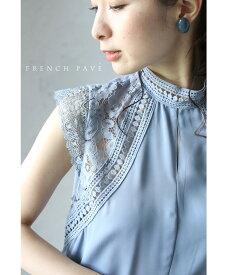 【大特価:アウトレット:返品・交換不可】「FRENCH PAVE」肩を飾る魅力的レースのブラウストップス