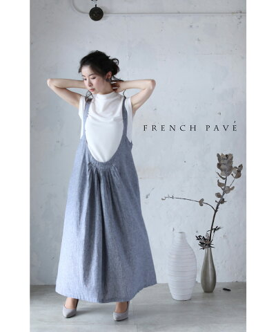 cawaii-french(t68242)