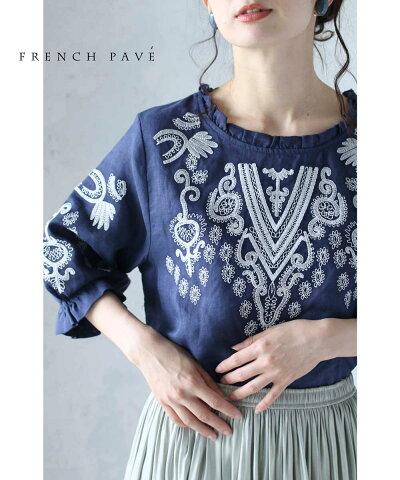 cawaii-french(b67403b72420)