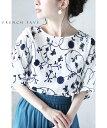 (M〜3L対応) 【再入荷♪7月5日12時&20時より】 「FRENCH PAVE」ふんわり袖の蔦花刺繍ブラウストップス