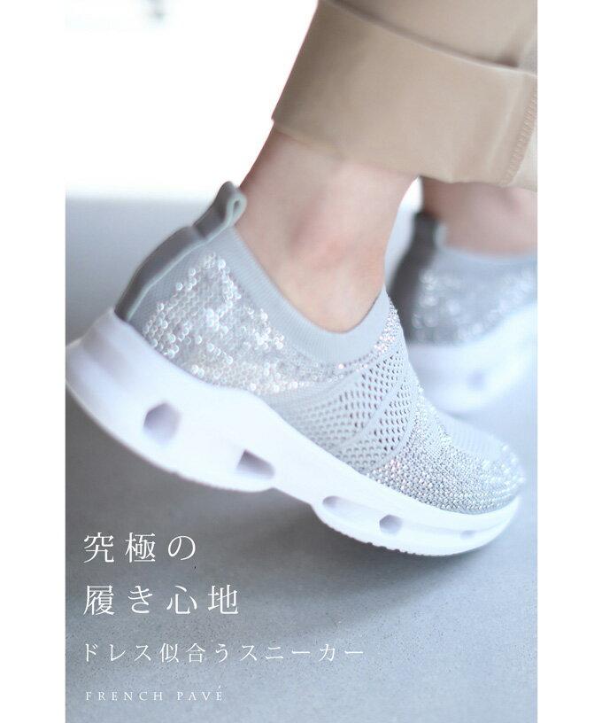 楽天市場】ドレスシューズ(スニーカー|レディース靴):靴の通販