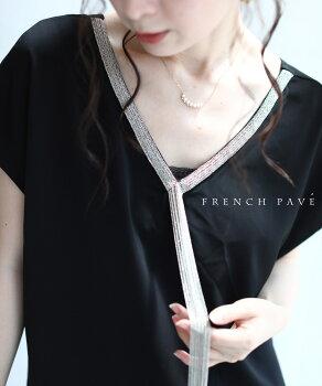 cawaii-french(b66541b72029)