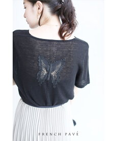 残りわずか(M〜2L対応) (ブラック)「CAWAII」(黒)後ろ姿で魅せる蝶のサマーニットTシャツトップス