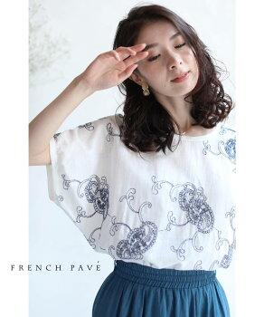 cawaii-french(b72494-02)