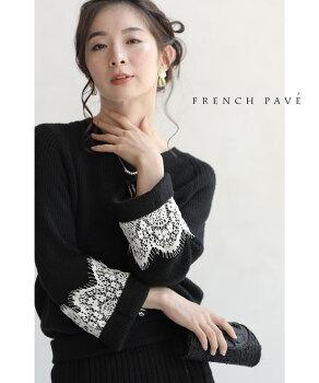 cawaii-french(b53168)