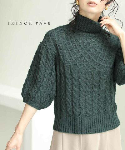 cawaii-french(b50735)