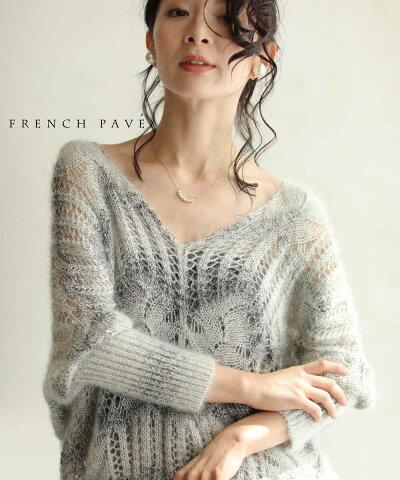 cawaii-french(b72667ko)