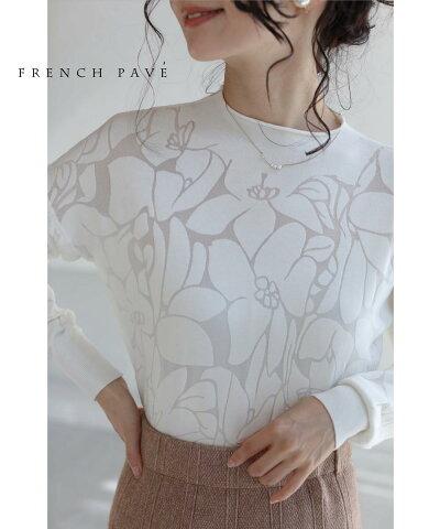 cawaii-french(b72029b71902)