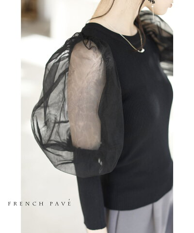 cawaii-french(b50736b50085-DGY)