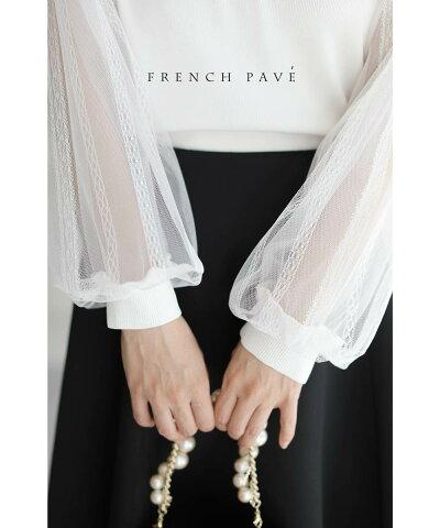 cawaii-french(b50085-DGY)