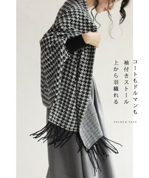 cawaii-french(t72315t68545b72029)