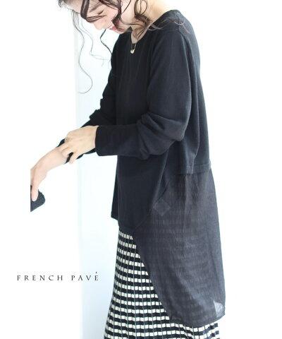 cawaii-french(b50085-BEGb68532)