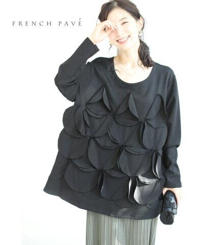 cawaii-french(b67885b68542)
