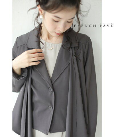 cawaii-french(t68243b50085-DGY)