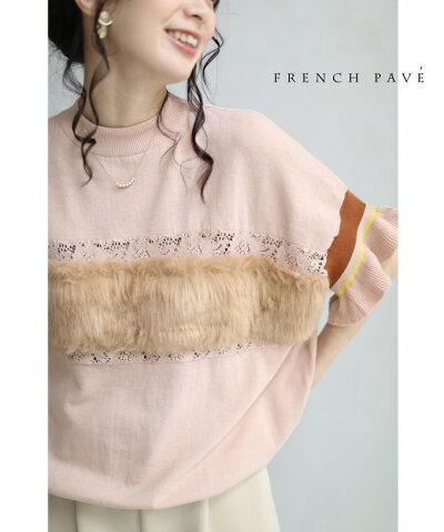 cawaii-french(b50085-BEGb61891)