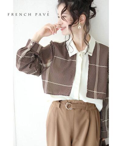 cawaii-french(b50731)
