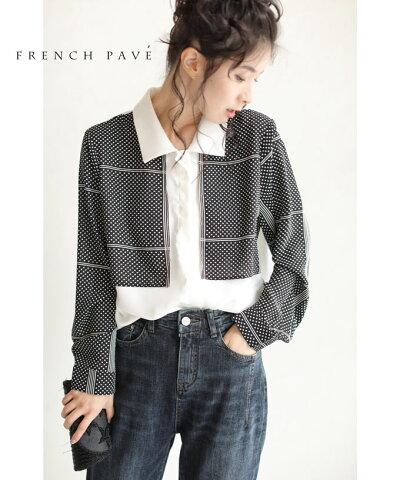cawaii-french(b68653)