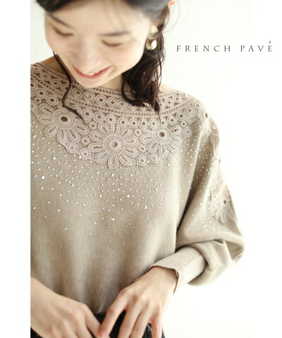 cawaii-french(b68650)
