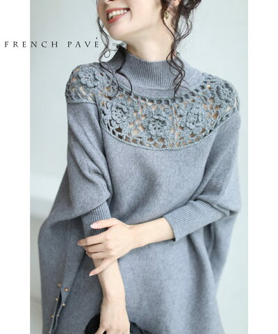 cawaii-french(b68435)