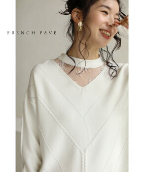 cawaii-french(b50085-BEG)