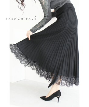 cawaii-french(t65692t67417)