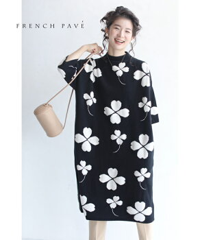 cawaii-french(w67885-BE)