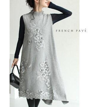 【再入荷♪11月29日12時&22時より】(S~L対応)「FRENCH PAVE」花咲くチュールを飾ったアシメニットロングワンピース