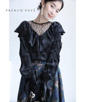 cawaii-french(b72851b68545)