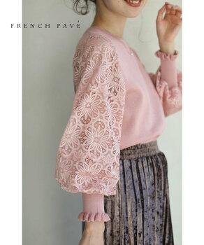 cawaii-french(b50085-BEGb69110)