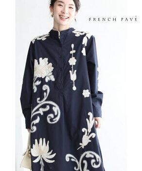 cawaii-french(b69127-02b67885-BE)