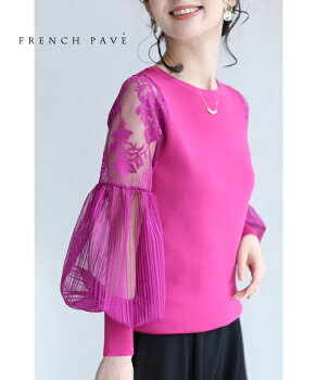 cawaii-french(b50085BK)