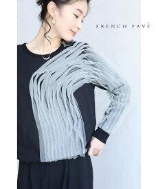 (S~L対応)(ブラック)「FRENCH PAVE」(黒)重なる流線チュールのニットトップス1月29日22時販売新作