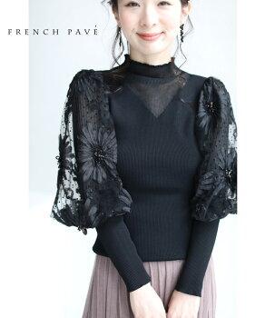 cawaii-french(b50085BEGb61891br)