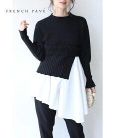 (S~L対応)「FRENCH PAVE」(黒)アシンメトリーな裾フレアシャツのニットトップス1月25日22時販売新作