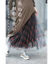 □□☆☆【再入荷♪9月27日12時&22時より】重なるチュールのチェックミディアムスカート