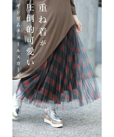 □□☆☆【再入荷♪7/14 12時&20時】(M~3L対応)(レッド)重なるチュールのチェックミディアムスカート