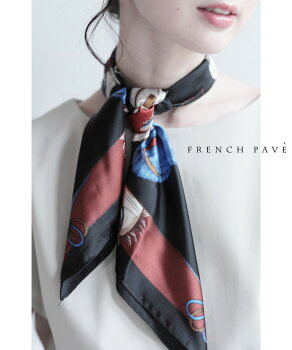 cawaii-french(b69267ko-BE)