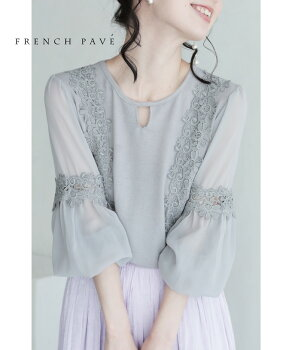 cawaii-french(b67885-GY)