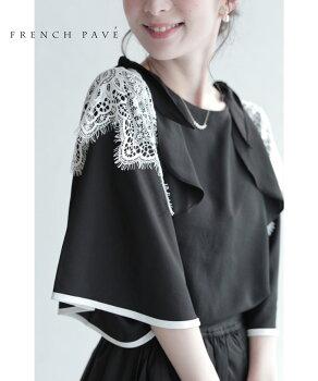 cawaii-french(b69280koGRb69267koBK)