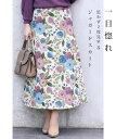 S~M/L対応)【再入荷♪9月18日12時&20時より】(アイボリー)「FRENCH PAVE」一目ぼれ思わず2度見する花刺繍ジャガード…