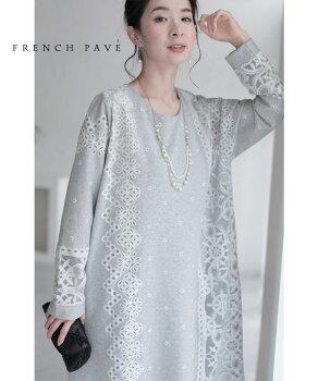 cawaii-french(b67885-BK)