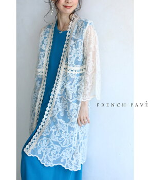 cawaii-french(t65908)