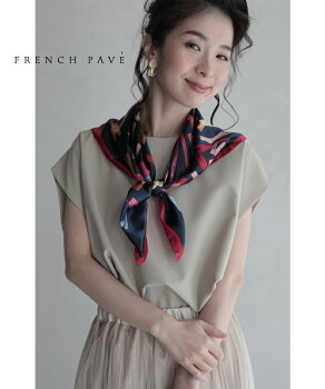 cawaii-french(t67318kob67427)
