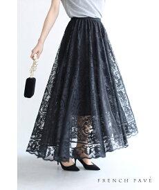 □□【再入荷♪4/14 12時&20時】ラクに履けて美しい。ゴージャスレースのミディアムスカート