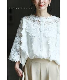 ◇◇□□S〜L/2L〜3L対応(ホワイト)「FRENCH PAVE」美しい花レースの華やぎブラウス