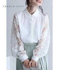(M~L対応)【再入荷♪5月22日12時&22時より】(ホワイト)「FRENCH PAVE」透き通る花模様。シアーベール袖のブラウストップス