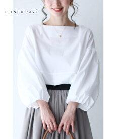 残りわずか(M~3L対応)(ホワイト)「FRENCH PAVE」手首華奢魅せふんわりバルーン袖ブラウストップス