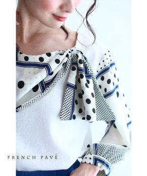 cawaii-french(b67885-NV)